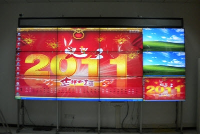 4x4 46inch LCD Video Wall
