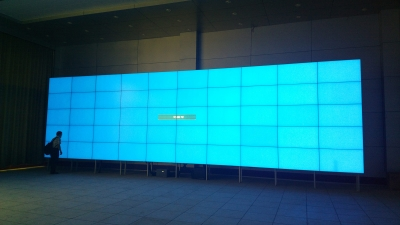LG 55inch Industrial Panel IPS LCD Video Wall System