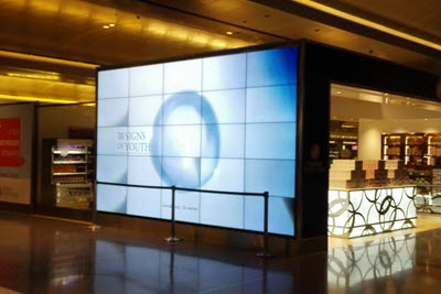 46inch LCD Video Display Wall  Framing System use in Airport