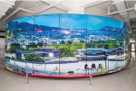 Curved LCD Video Wall